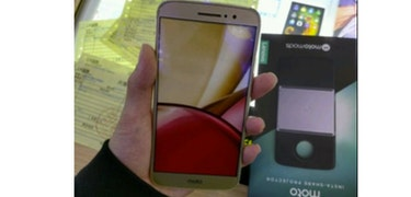 Motorola Moto M photos and specs leak online