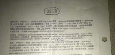 iPhone 7 32GB model confirmed in latest leak