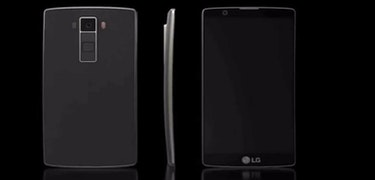 LG G5: 5 things we know so far