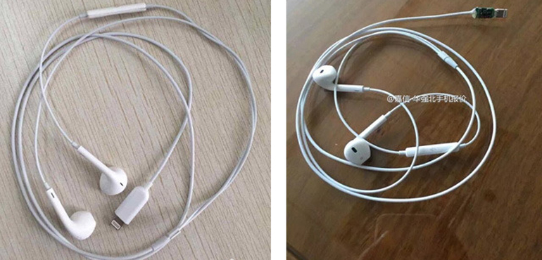 iPhone 7 headphones without 3.5mm headphone jack spotted