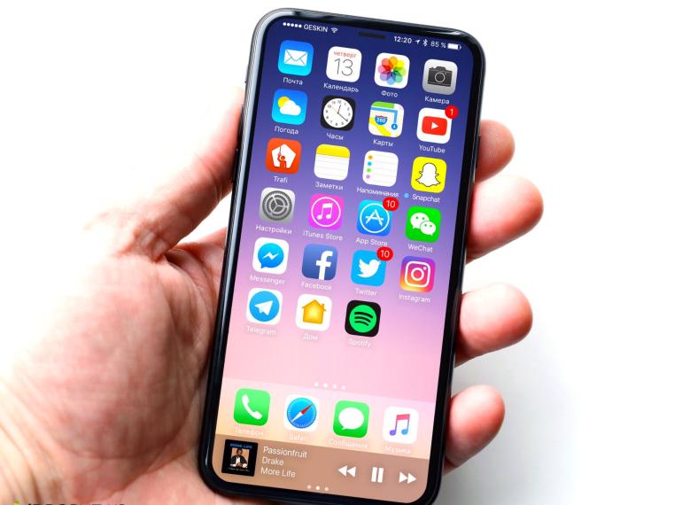 iPhone 8 geskin renders
